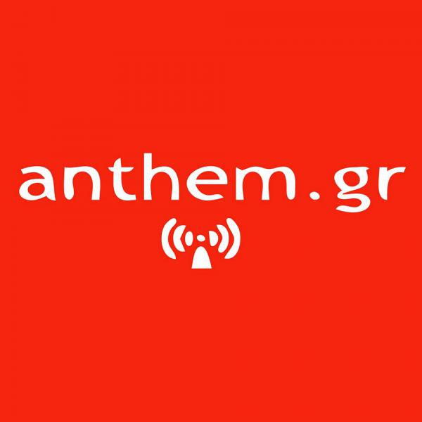 anthem-new-logo