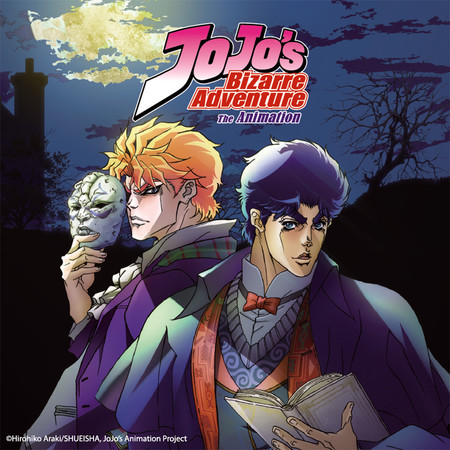 The Series Corner: JoJo's Bizarre Adventures Part 1, Phantom Blood